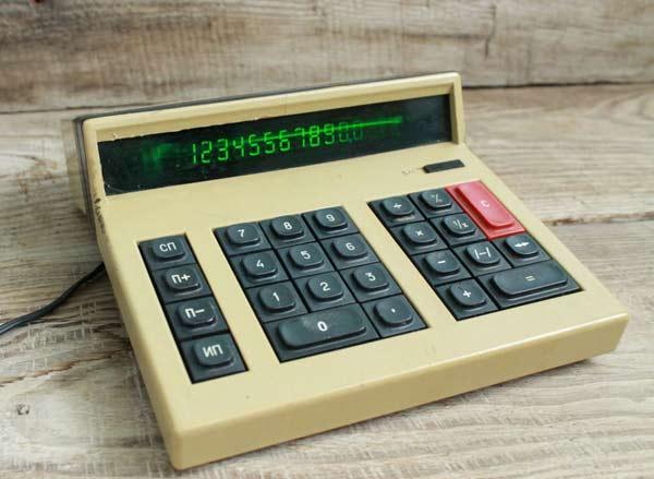 faire-un-budget-calculatrice